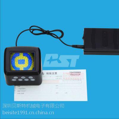供应贝斯特便携式承兑汇票据鉴别仪,验票仪,验票器