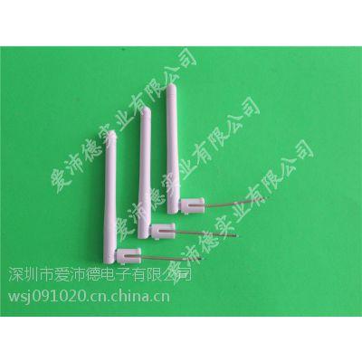 2.4G3DB橡胶天线