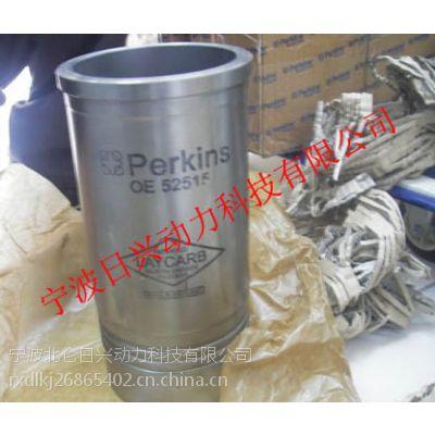 珀/铂金斯perkins缸套、活塞含销、活塞环(四配套)