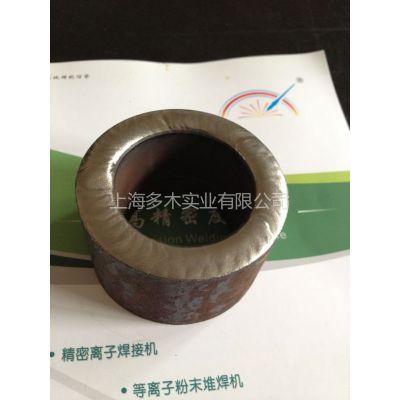供应阀座堆焊机 阀座喷焊机 阀门密封面堆焊DML-V02B