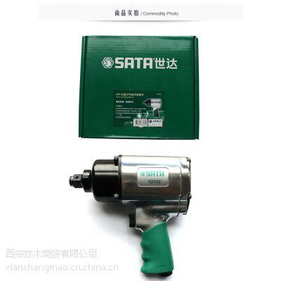 西安世达工具代理 3/4大扭力气动冲击扳手 02142气动扳手 扭力扳手