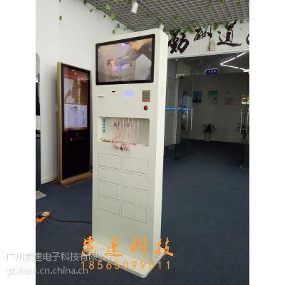 云南景区充电桩广告机,22寸充电站广告机,手机免费充电桩广告屏