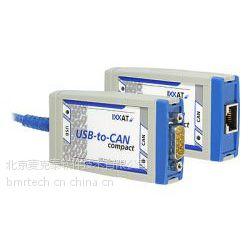 供应ixxat usb-to-can compact