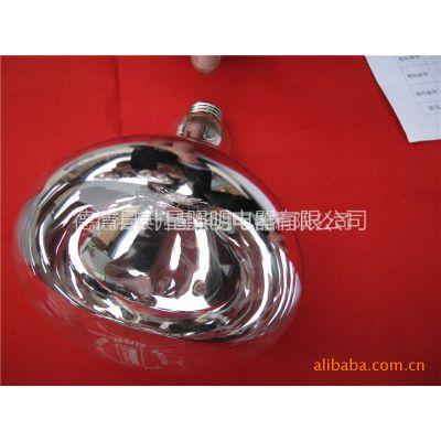 德清升星照明生产供应E27 R125 174mm硬质防暴红外线养殖灯泡