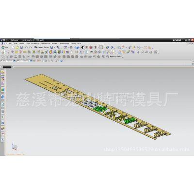 供应精密五金冲压模具厂 专业五金冲压模具设计与制造