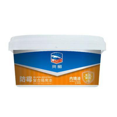 供应供应亮豹防霉墙面漆食品制药专用防霉复合隔离内墙漆