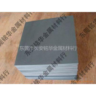 供应CD-KR885进口钨钢板,CD-KR885钨钢板料