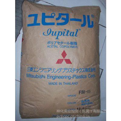 供应FL2020日本三菱POM工程塑料代理商