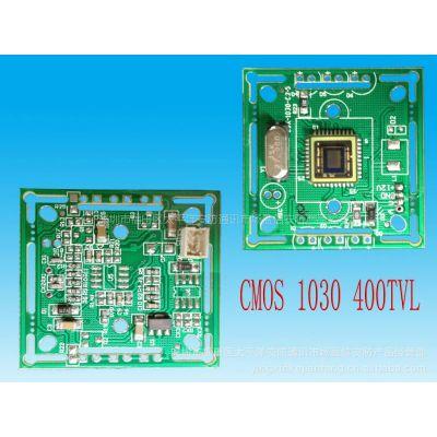 供应厂家直销监控摄像芯片CCD/CMOS主板 1030  400TVL 支付宝