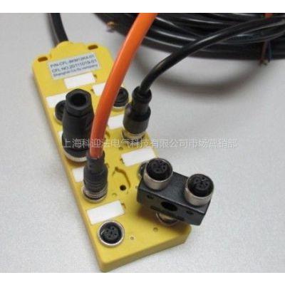 供应传感器分线盒生产厂家,M12总线分线盒厂家,多接口分线盒厂家