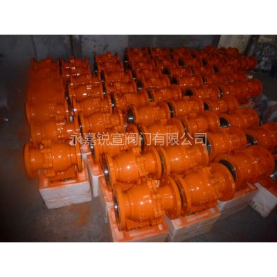 供应氢气氮气煤气天然气专用法兰浮动球阀 固定球阀 煤气放散阀