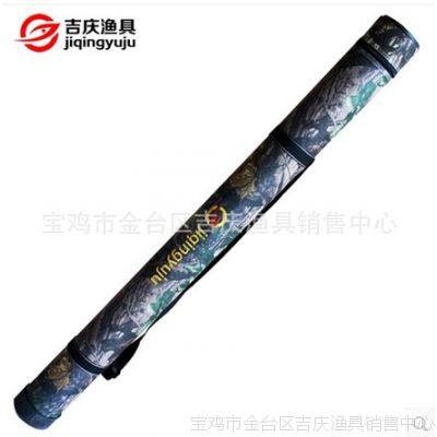 吉庆渔具批发迷彩路亚竿筒1.2/1.3/1.4米台钓硬壳竿筒