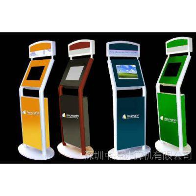 优惠劵打印终端 电信移动联通自助缴费终端 排队机终端 kiosk