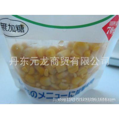 甜玉米棒 甜玉米粒 肯德基专供 非转基因食品 开袋即食