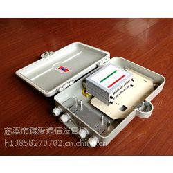 SMC配线箱 APC分线箱 塑料分线箱 塑料配箱生产厂家直销 直接绕过多道经销商锝爱电话138582