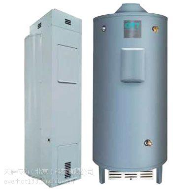 商用燃气热水器99KW