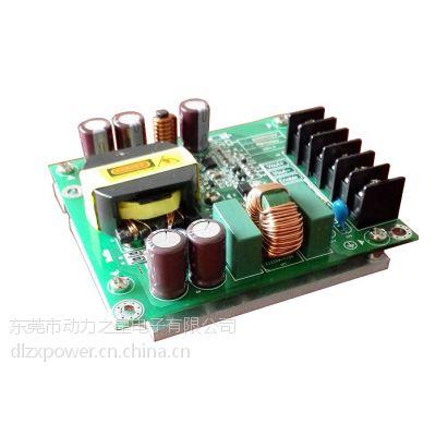 DC DC 隔离电源模块ioaspow iDD60A DC宽压输入 DC12V输出60W