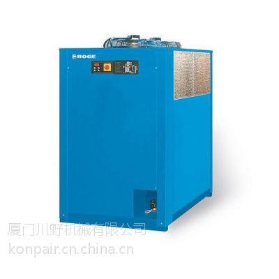 销售优质厦门伯格空压机 伯格D型号冷干机供应