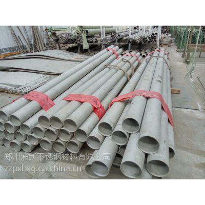 郑州青山控股304材质工业无缝锈钢管