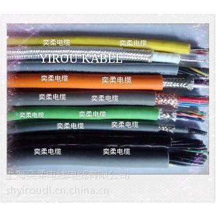 供应高柔性TRVV/TRVVP高度拖链电缆