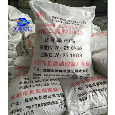 塑料编织袋 编织袋厂家供应化工包装袋 覆膜口袋