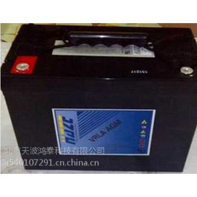 海志蓄电池HZB12-44【美国进口海志蓄电池官方报价】