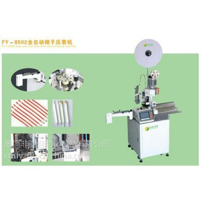 福州剥线机|厦门非亚自动化设备|全自动剥线机