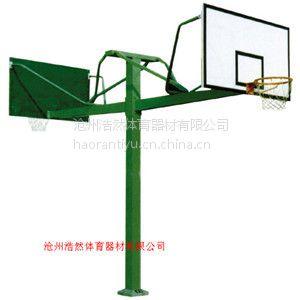浩然供应室外海燕式篮球架箱式篮球架