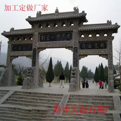 美丽乡村石门楼 陕西石门楼 上等工艺雕刻景观大型标志建筑