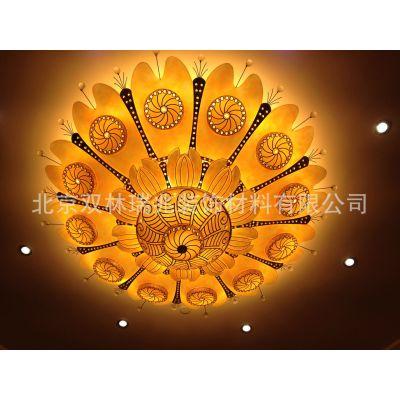 北京京东总部贵宾厅定制中式高端云石LED灯