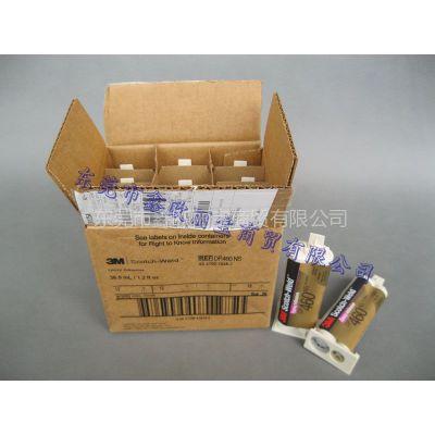 供应3MDP-460NS 灰白色高粘度型环氧树脂胶