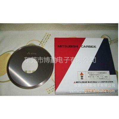 供应日本三菱钨钢切脚机刀片