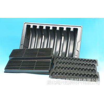 供应吸塑盒,供应武汉汽车配件周转托盘、吸塑泡壳包装,吸塑制品