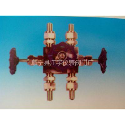 供应SF-1型三阀组。该阀可安装在脉动管道上。