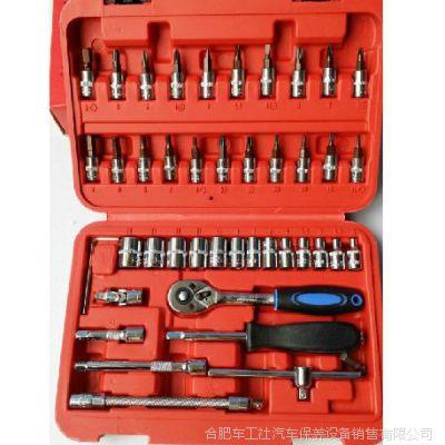 供应46件套机修组合工具 鑫瑞套装工具