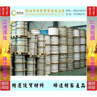 供应6.00mm直径光面7*19多股结构西鲁式不锈钢钢丝绳