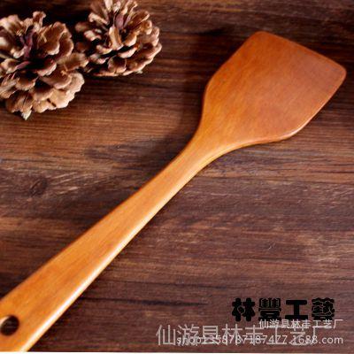 优质高档不粘锅木铲 出口韩国原单家用木餐具 精致烹饪厨具