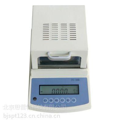 思普特 水分测定仪 红外水分测定仪SPT/ZYS-100B