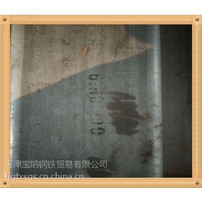 30x50方管,gb/t6728-2008方管方管厂20#方管生产线生产的首批宽度为3300mm厚度