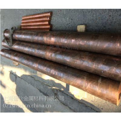 上海盛狄供应高强度C18200铬锆铜板材