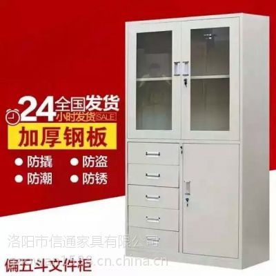 西安信通家具钢制办公文件柜档案柜凭证柜资料柜厂家供应