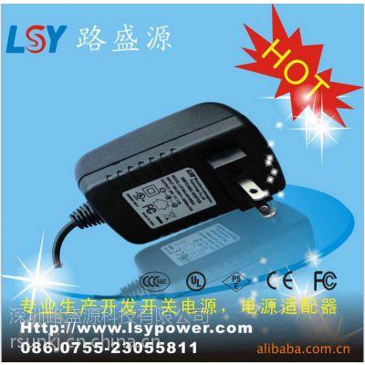路盛源-厂家直销9V1.5A开关电源适配器移动DVD电源适配器UL美规充电器