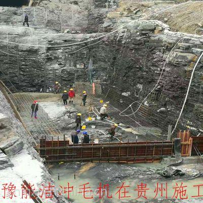 厂家销售混凝土高压冲毛机水库大坝冲毛机