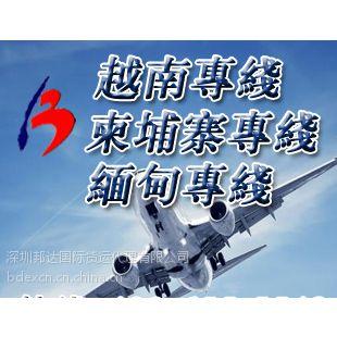 广州到越南柬埔寨缅甸专线物流国际海运包清关包税