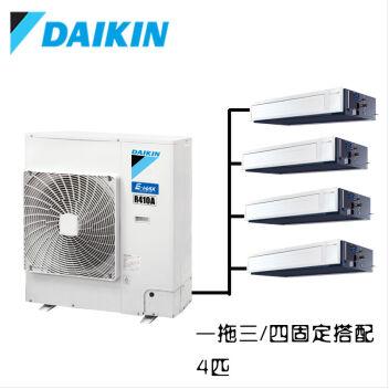 北京大金家庭别墅中央空调系列如何选择合适自己的系列