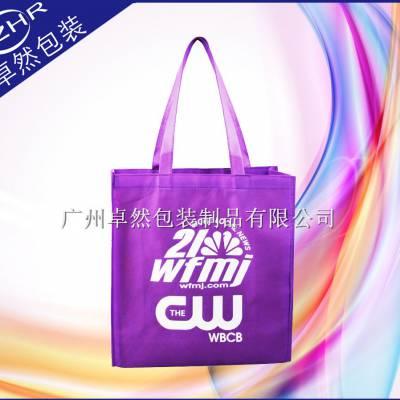 紫色PP塑料覆膜袋免版费彩印镭射复膜袋丝印单色手提无纺布袋
