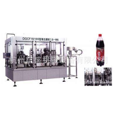 供应自动冲瓶,灌装,封口三合一体机,全自动冲瓶灌装封口三合一体机组