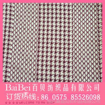 【优质厂家】30D高密缎面棉感春亚纺 涤纶面料 服装内衬布 里布