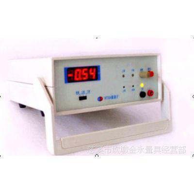 数字磁通计WT30A