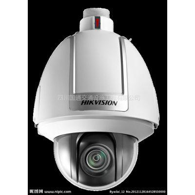 供应四川交通设施视频监控摄像头